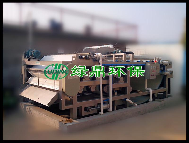 LDBZ-化工废泥标准带式压滤机