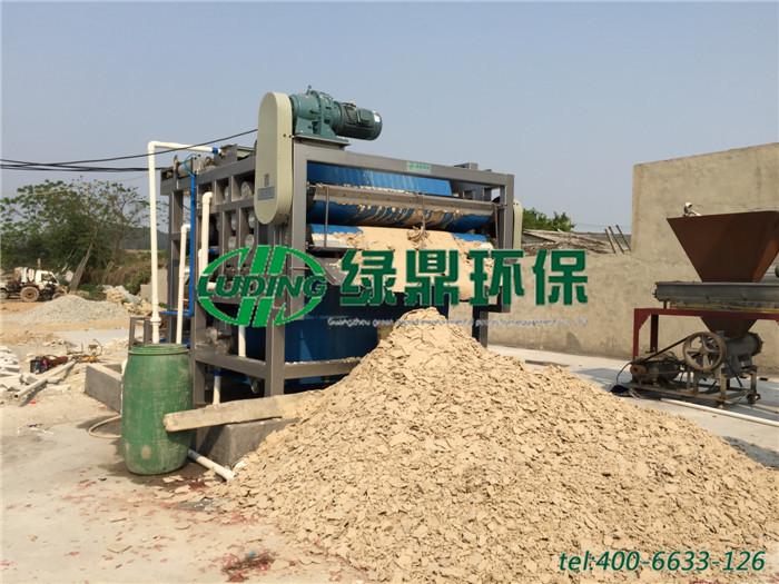 木薯渣脱水机#木薯酒精厂木薯脱水处理工程 2