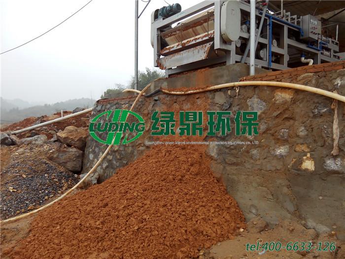 选矿厂带式压滤机处理,选矿洗矿污泥脱水机处理案例 1