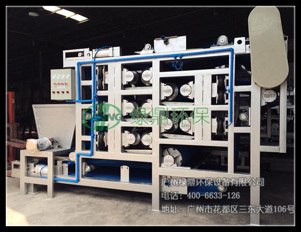 LDDY- 植物根渣强力带式压滤机