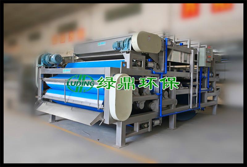 LDNS-化工废泥标准带式压滤机