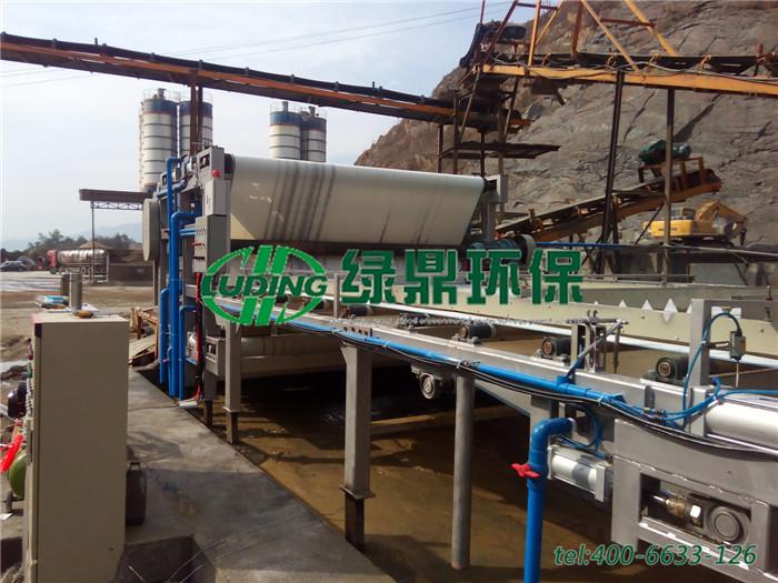 LDFT-砂石泥浆重型带式压滤机 3