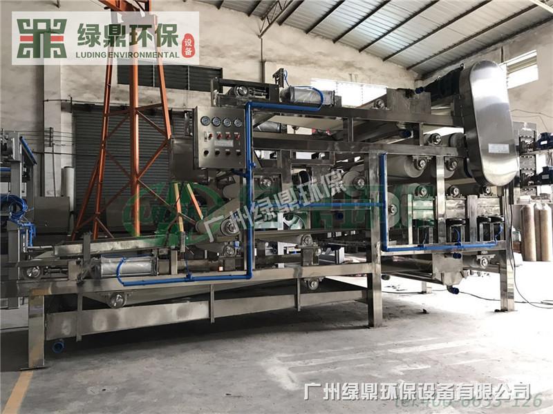 木薯淀粉脱水处理设备