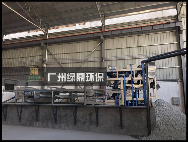 铝土矿泥浆处理工程铝土矿泥浆处理设备现场图片 2