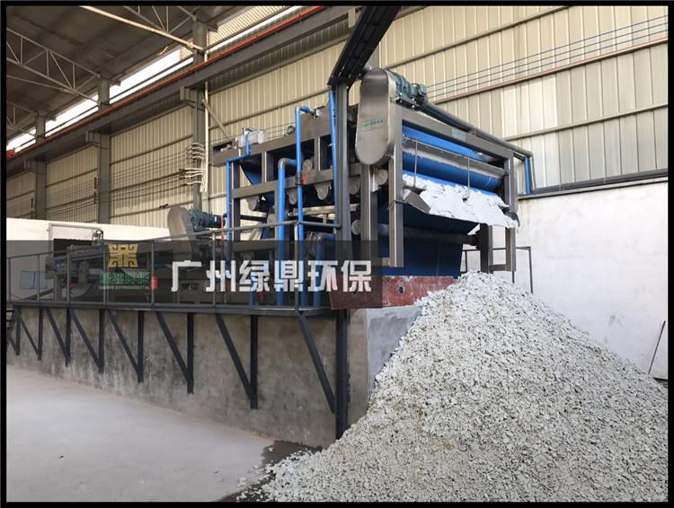 铝土矿泥浆处理工程铝土矿泥浆处理设备现场图片 1